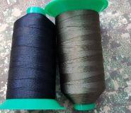 Threads Tytan 40 - 2000m