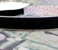 Samoprzylepny rzep pętelka 25mm Velcro czarny