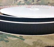 Samoprzylepny rzep haczyk 25mm Velcro czarny