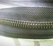 Taśma suwakowa bryzgoszczelna 7mm