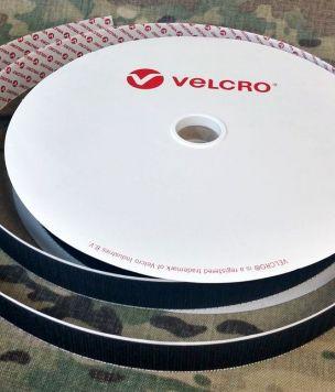 Samoprzylepny rzep haczyk 25mm Velcro czarny 50cm