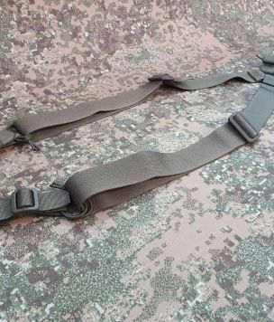 "Lowprofile ""X"" type tactical belt harness"