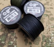 Tactical Microcord 100 USA made cordage 1,18mm